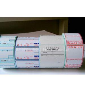 供应药品条码机专用热敏纸