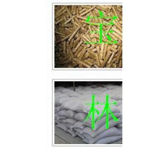 供应福建直销木屑颗粒厦门团购生物质木屑颗粒燃料