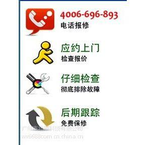 供应樱花)广州越秀区樱花热水器售后维修电话 《正规网点品质过硬》