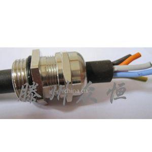 供应供应电缆防水接头