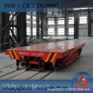 供应物料运输车|轨道小车|钢包轨道车|铝卷材地轨平板车制造