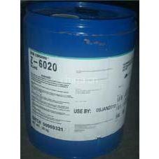 供应道康宁Z6020,玻璃烤漆硅烷偶联剂,双氨基固化剂