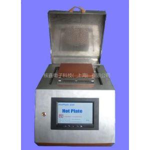 供应烤胶机HOT PLATE-100型