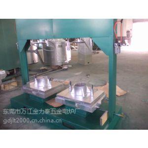 供应气动式铝模铸造台、鞋模铸造台、金力泰成套鞋模铸造设备