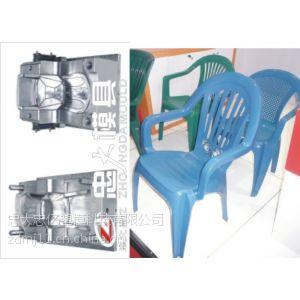 供应专业制造塑料椅子模具|沙滩靠背椅子模具|休闲扶手椅子模具