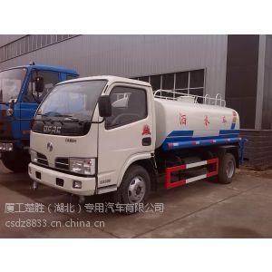 供应东风福瑞卡6吨洒水车