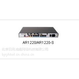 供应华为AR1220-S