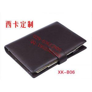 真皮笔记本厂家定做西安订做真皮笔记本制作真皮本子