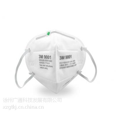 供应疯狂促销3M口罩9001a/9002a头戴式防尘口罩