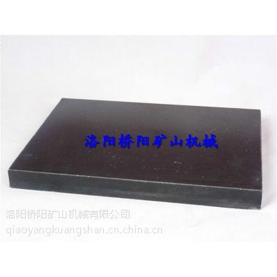 洛阳桥阳生产JK-2.5米绞车闸瓦238x320x27,绞车闸瓦各种规格