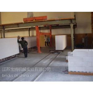 供应混凝土加气砌块机械_宝腾加气砌块成套生产线(5万方)