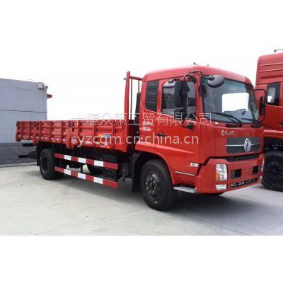 供应东风新款6.8米货车 天锦170 160货车销售及图片 中卡销售