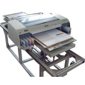 供应义乌、金华、东阳万能打印机