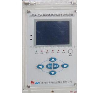 供应PDS-746C国电南自电动机差动综合保护器
