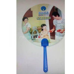 供应韶关广告扇定做 pp塑料广告扇厂家 广告扇制作价格
