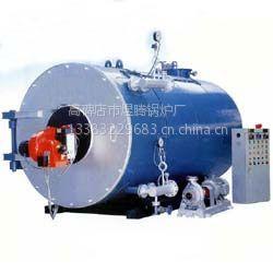 供应cwns2.1-85/60-q型常压燃气热水锅炉,