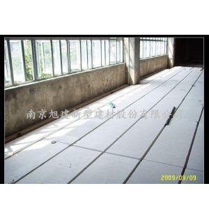 loft公寓楼板,alc楼板,nalc楼板,轻质楼板,隔层楼板,阁楼板,A级不燃楼板,加层楼板,夹层