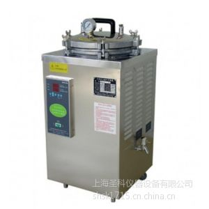 供应BXM-30R立式压力蒸汽灭菌器(原型号YXQ-LS-30SII)