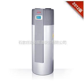 供应工厂专用空气能热水器