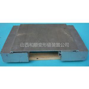 供应太原和顺平面型变形缝沉降缝装置