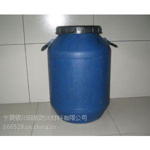 供应银川阻燃剂