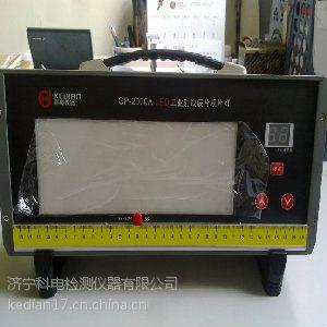 陕西GP-2000A型科电 LED工业射线底片观片灯