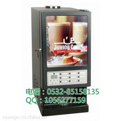 供应HV-302AC型全自动多功能商用咖啡机,多口味全自动咖啡饮料机