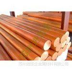 供应铅黄铜C3771     C3710  黄铜棒 质量保证