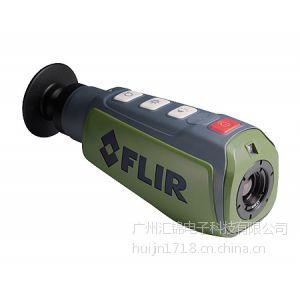 供应美国菲力尔FLIR PS-24 远程红外热成像仪 夜视仪 侦查 热像仪