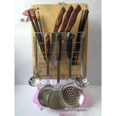 【顺新高级不锈钢】台式砧板刀架 厨房必备用品 刀具整理置物架