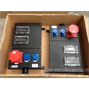 供应BXK8050防爆现场控制箱,BXD8050-T6K防爆现场配电箱,FXK-S三防现场控制箱