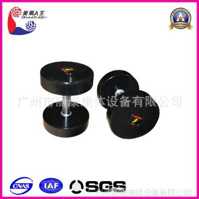 健身房配套产品LK-5302专用包胶哑铃 室内健身器材厂家