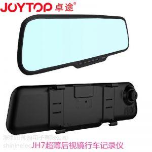 供应2.7寸蓝牙超薄后视镜行车记录仪JOYTOP卓途JH7