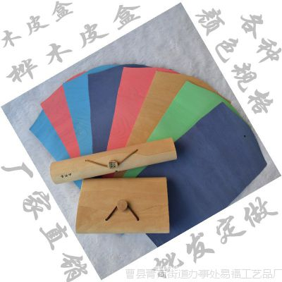 厂家直销~木皮盒 桦木环保木皮盒 红酒软化木皮盒 各种颜色可选