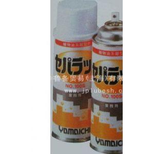 供应日本 山一化学00S植物油离型剂