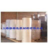 供应激光防伪背部贴合用80g白色格拉辛单面硅油纸长期供应