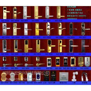 供应宏安兴HAX酒店门锁 酒店锁 宾馆锁 酒店电子锁 酒店智能锁