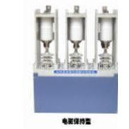 供应西安亿能森源JCZ8C系列高压真空接触器