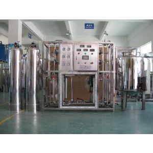 供应反渗透装置 反渗透水处理  反渗透设备