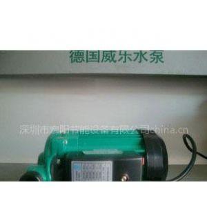 供应自动家用增压泵PB-088EA自来水加压泵静音