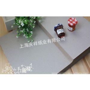 供应优质工业板纸 规格客制化 到上海雅峰 您的选择