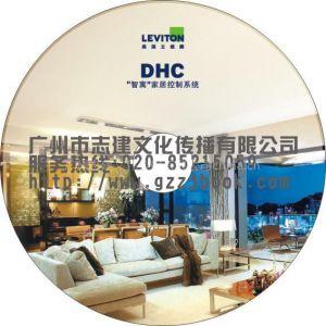供应番禺小批量CD-R/DVD-R复制