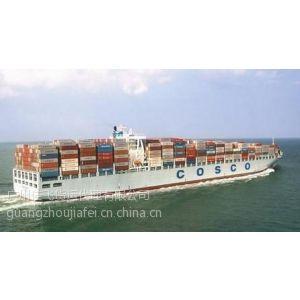 供应广州到赫尔辛基海运货运公司,广州到赫尔辛基海运费用