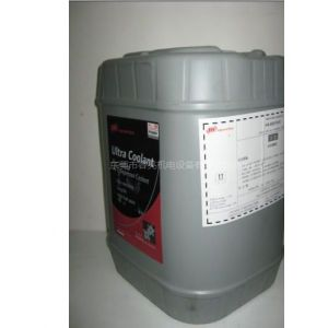 供应山西英格索兰空压机超级冷却液