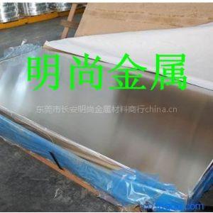 供应2J85变形永磁合金板棒卷线材2J85磁滞合金成分性能