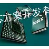 供应单片机编程/电子产品技术开发/单片机仿真软件