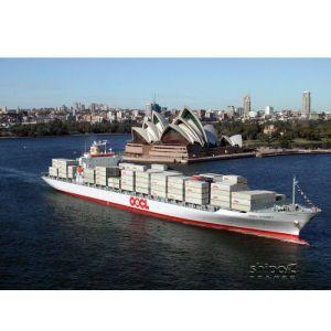 供应广东广州到江苏南京运输公司、广州到南京集装箱海运物流公司