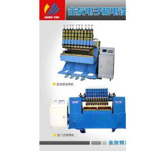 供应晶汉龙门式排焊机