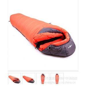 睡袋供应 保山睡袋 云南睡袋厂家 保山睡袋大量供应 户外装备 露营用品羽绒睡袋