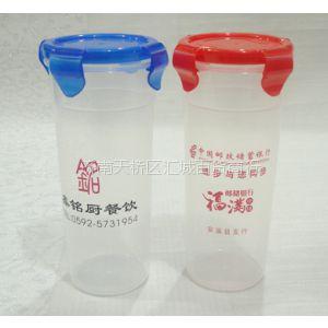 供应济南塑料乐扣杯密封杯定做促销乐扣杯